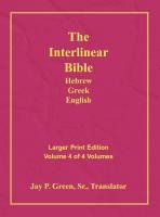 Larger Print - Interlinear Hebrew-Greek-English Bible, 4 Volume Edition, hardcover
