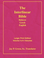 Interlinear Hebrew Greek English Bible - 1985 Larger Print Edition, 4 Volume Set, paperback